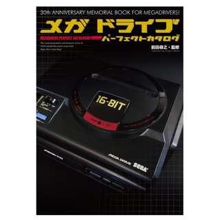 [PRE ORDER] Gwalk - Mega Drive Perfect Catalogue - 30th Anniversary Memorial Book for Mega Drivers