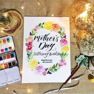 Mother's Day Lettering Workshop