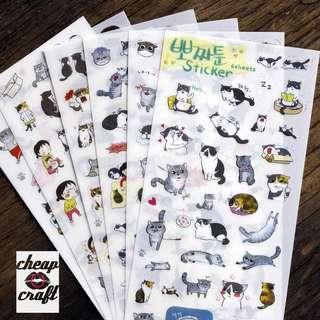 Set of 6pcs Girl & Her Cat Planner Sticker Set