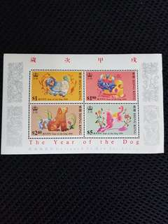 香港郵票生肖狗年壹套4款