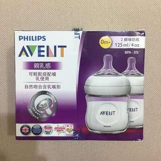 AVENT親乳感PP防脹氣奶瓶