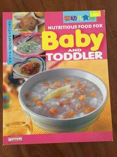 Baby and toddlers book