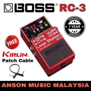 Boss RC-3 Loop Station Pedal