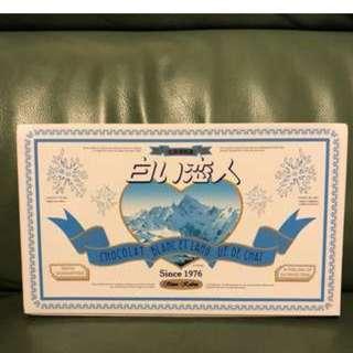 日本北海道白之戀人白朱古力餅18塊