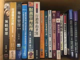 🚚 行銷學 公關關係 大眾傳播學 相關書籍