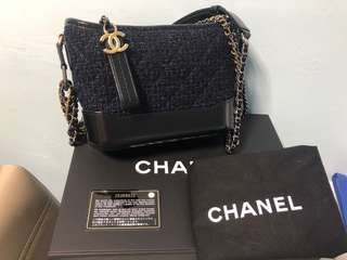 Chanel gabrielle bag small