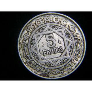 1950年摩洛哥王國(Kingdom of Morocco)回教飾紋5法郎鋁幣