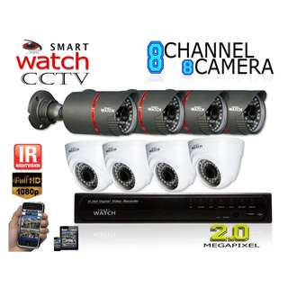 CCTV 1080P HD package (8Channel with 4 D029W and 4 B024G HD Camera)