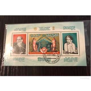 🎉(包平郵) 前蘇聯郵票