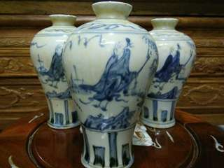 Chinese old Porcelain vase