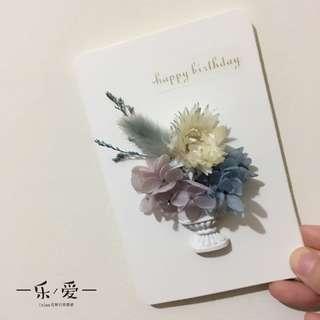 🚚 樂愛L'e Love 石膏花瓶立體不凋繡球卡片