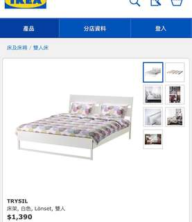 ikea trysil bed 雙人床架,宜家