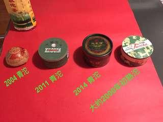 普洱茶:下關沱茶精選套裝:(2000年初至2014年,如相片所示)