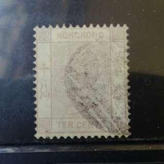[lapyip1230] 香港 1882年 維多利亞 十仙(紫色) VFU