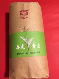 普洱茶:大益牌2012 年春尖青沱,如相片所示