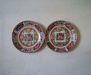 大清乾隆年製廣彩陶瓷碟1對(2隻)