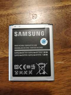 Battery for Samsung S3