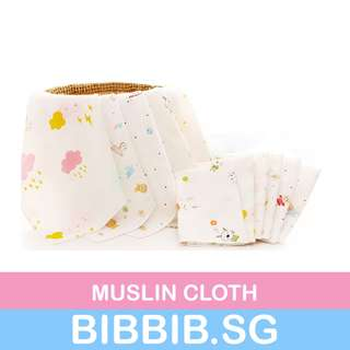 5pcs Muslin Wash Cloth for Babies