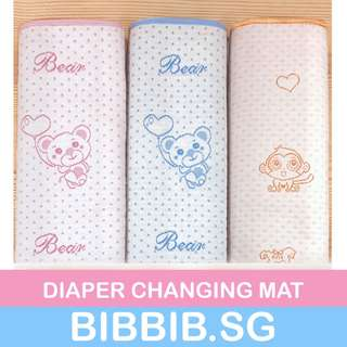 Portable Waterproof Cotton Diapers Changing Mat