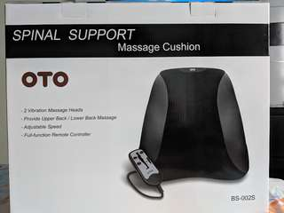 OTO Spinal Support Massage Cushion (Brand New)