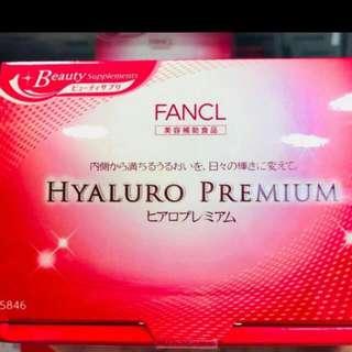 Fancl透明質酸Hyaluro Premium 丸30日份