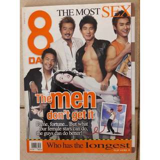 8 Days magazines - The Most Sexiest Issue Ever (2005)