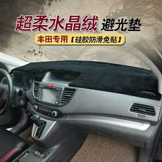 Toyota RAV4 glorious Highlander cutting-edge Camry Corolla sunscreen shading work table light pad