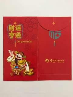 💰 Resort World Red Packet Ang Pow Hong Bao