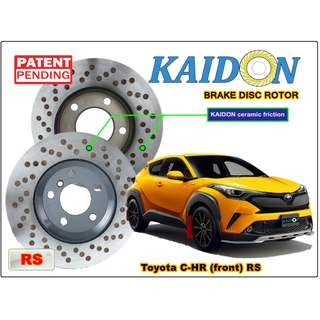 "TOYOTA C-HR brake disc rotor KAIDON (front) type ""RS"" / ""BS"" spec"