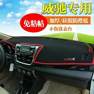 Toyota Vios 14-17 car sun pad dashboard refit decorative control instrument panel anti-skid light pad