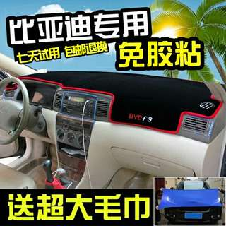 BYD new F3R instrument panel light pad S6 / speed Rui / F0 / old F3 car modification dedicated control sunscreen pad