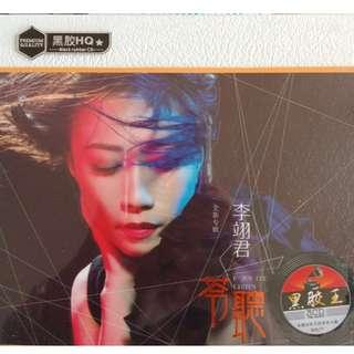 E Jun Lee Listen 李翊君苓听 3CD (Imported)