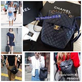 【My Boutique-珍品屋】現貨全配附台灣購證-超級熱門-Chanel深藍牛皮+金扣後背包小款-Grace 林心如 朴信惠 楊丞琳等名人同款-A91121