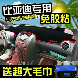 Southeast V3 Ling Yue V5 Lingzhi DX7 car interior accessories special control panel light shading