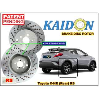 "TOYOTA C-HR brake disc rotor KAIDON (REAR) type ""BS"" / ""RS"" spec"