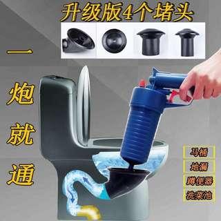 198 通水管氣壓式通馬桶神器廚房堵塞一炮通