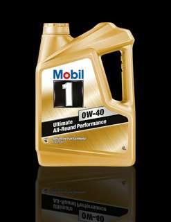 Cheapest Mobil 1 Engine Oil