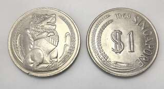Singapore old $1 coin