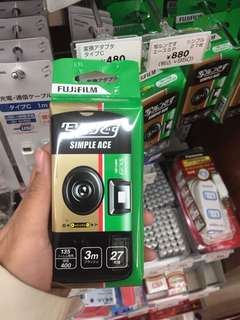 Disposable Camera by FujiFilm