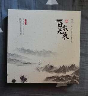 2015年古樹普洱茶(357g)