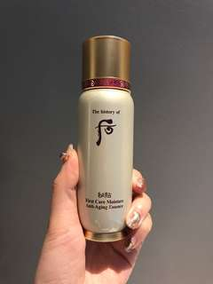 Whoo First Care Moisture Anti-Aging Essence