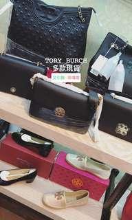 TORY BURCH現貨
