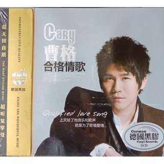 Gary Cao Ge Qualified Love Song 曹格 合格情歌 3CD (Imported)