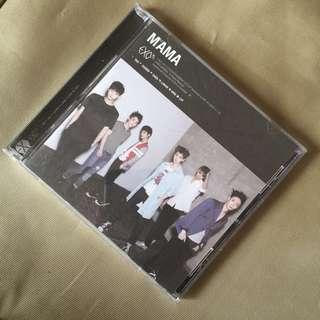 EXO MAMA ALBUM (Taiwan Press)