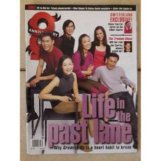 8 Days magazine  - Growing Up cast