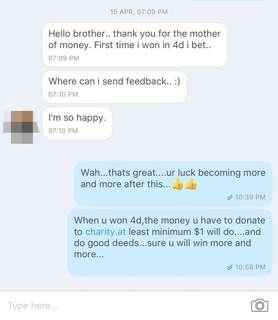 Feedback ibu duit/Feedback Mother of Money