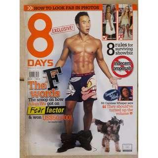 8 Days magazine  - Allan Wu (2004)