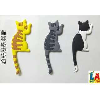 日本 貓咪磁鐵掛勾 貓掛勾 貓 貓星人 喵星人 磁鐵 掛勾 貓咪掛勾 冰箱掛勾 磁鐵掛勾 收納勾 全新 現貨 日貨
