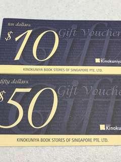 Kinokuniya Vouchers S$300 No Expiry Date