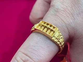 Gold Ring (916)